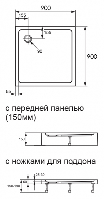 Huppe Xerano квадратный 90 см