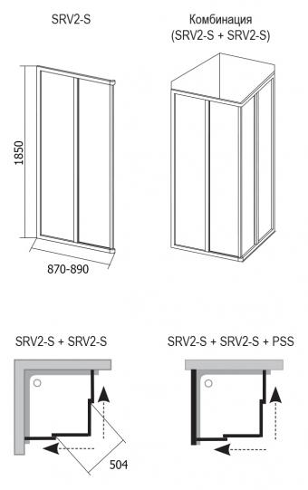 Ravak SRV2-90 S Grape